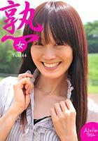 熟女 Yuri44 b651atetu00040のパッケージ画像