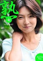 熟女 Kazumi42 b651atetu00042のパッケージ画像