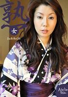 熟女 Sakiko36 b651atetu00052のパッケージ画像