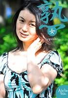 熟女 Sayuri41 b651atetu00053のパッケージ画像