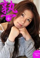 熟女 Yui30 b651atetu00054のパッケージ画像