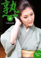 熟女 Yukino40 b651atetu00055のパッケージ画像