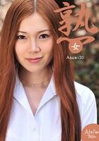 熟女 Asami30 b651atetu00056のパッケージ画像