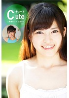 【ロリ】Cute Vol.1 / 二階堂あい&江奈るり