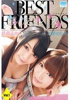 【レズ】親友レズ Vol.1 佳苗るか&乙葉ななせ