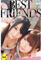 【レズ】親友レズ Vol.2 佳苗るか&乙葉ななせ