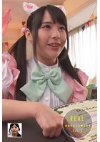REAL Vol.2 / 佳苗るか&大槻ひびき