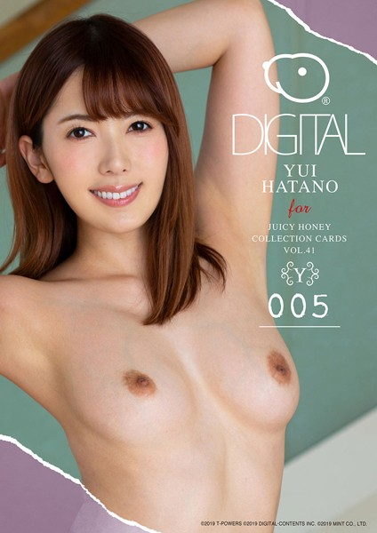 JUICY HONEY VOL41波多野結衣