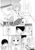 REM(単話)