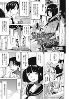 黄昏夕日が墜ちる刻(単話)