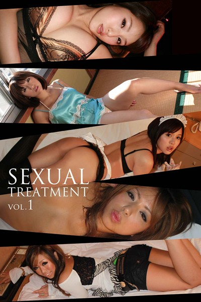 SEXUAL TREATMENT vol.1