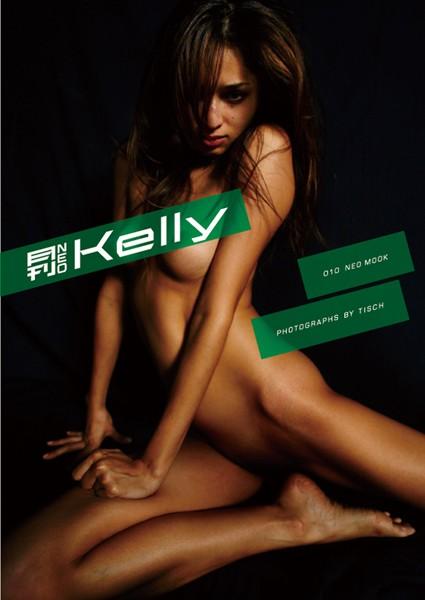 月刊NEO Kelly 月刊モバイルアクトレスPremium版