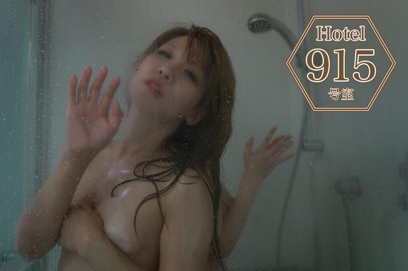 Hotel 915号室