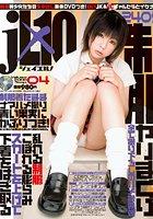 JL×10_vol.04