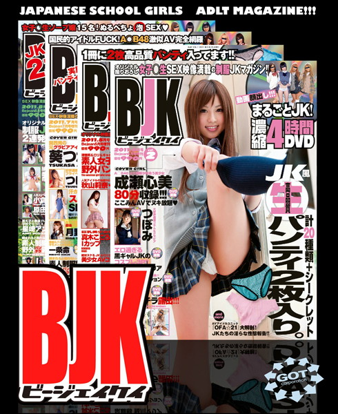 BJK SpecialPack