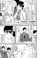 Cross×Family(単話)