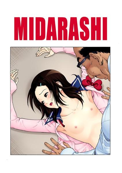 MIDARASHI