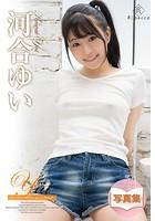 Yui キューティープリティードール・河合ゆい k052areck00179のパッケージ画像