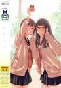 COMIC 高 Vol.2