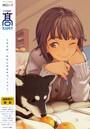 COMIC 高 Vol.3