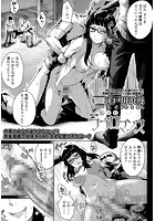 犯●れラブロマンス(単話)