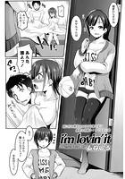 i'm lovin' it(単話)