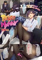 BOSS×HUNNY(単話)