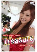 Treasure Vol.1 / 明日花キララ&湊莉久