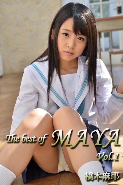 The best of MAYA Vol.1 / 橋本麻耶
