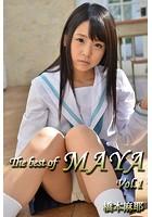 The best of MAYA Vol.1 / 橋本麻耶 k185aghyj01112のパッケージ画像