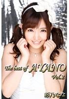 The best of AYANO Vol.2 / 彩乃なな k185aghyj01113のパッケージ画像