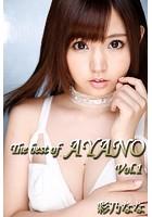 The best of AYANO Vol.1 / 彩乃なな k185aghyj01118のパッケージ画像