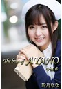 The best of AYANO Vol.6 / 彩乃なな