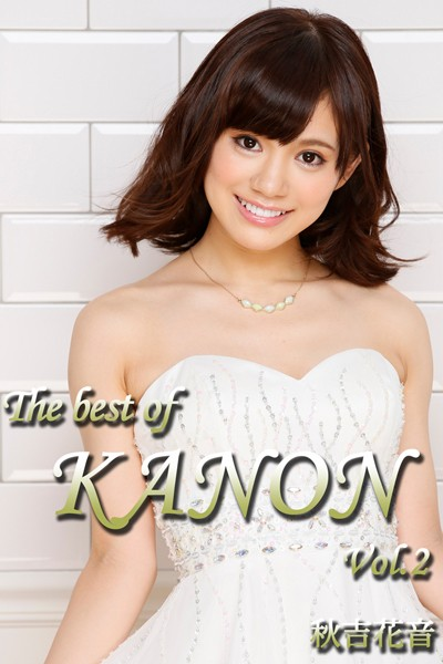 The best of KANON Vol.2/ ...