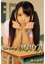 The best of MAYA Vol.3 / 橋本麻耶