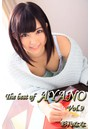 The best of AYANO Vol.9 / 彩乃なな