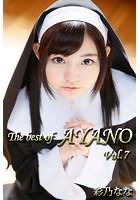 The best of AYANO Vol.7 / 彩乃なな