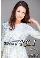 The best of REI Vol.2/ 中澤レイ