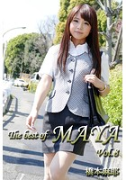 The best of MAYA Vol.8 / 橋本麻耶