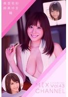 MIX CHANNEL Vol.43 / 美里有紗 麻美ゆま 瞳