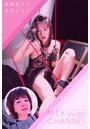 MIX CHANNEL Vol.60 / 真梨邑ケイ 矢沢ようこ