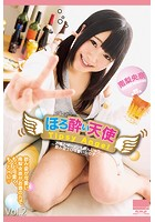 ほろ酔い天使 Vol.2 南梨央奈 k185aghyj01669のパッケージ画像
