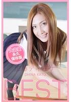 BEST Vol.1 / 加藤ディーナ k185aghyj02239のパッケージ画像