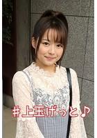 【素人ハメ撮り】みぃちゃん k185aghyj02294のパッケージ画像