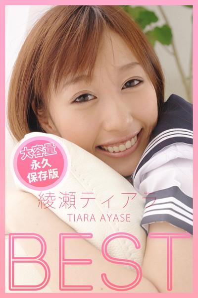 【顔射】BEST / 綾瀬ティアラ