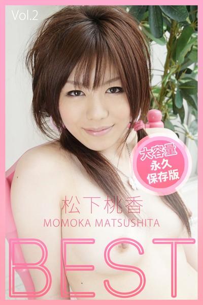 【顔射】BEST Vol.2 / 松下桃香