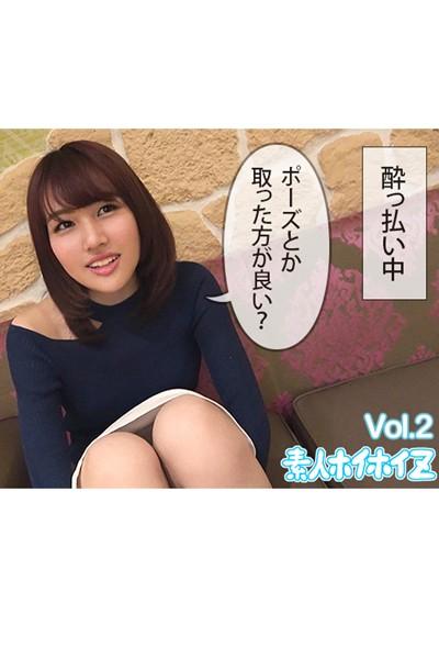 【素人ハメ撮り】 渚 Vol.2