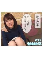 【素人ハメ撮り】 渚 Vol.2 k185aghyj02764のパッケージ画像