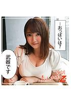 【素人ハメ撮り】ぐみ Vol.1 k185aghyj02768のパッケージ画像