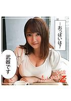 【素人ハメ撮り】ぐみ Vol.2 k185aghyj02775のパッケージ画像